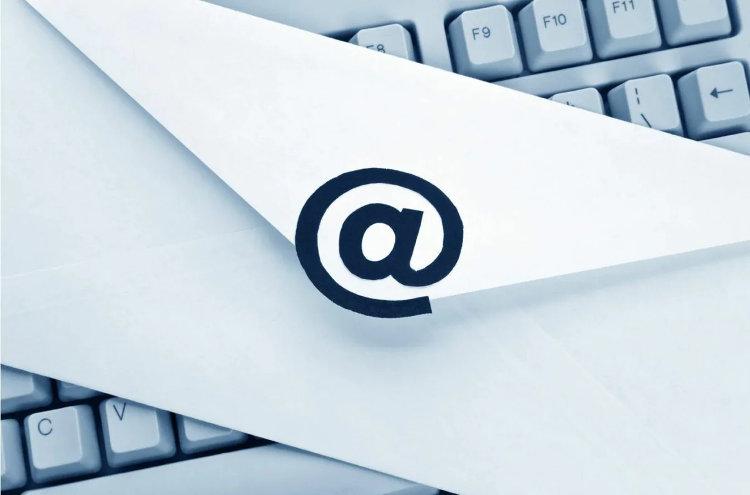 ФСИН-Письмо: отправка e-mail в СИЗО и ИК